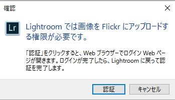 Lr-flickr004