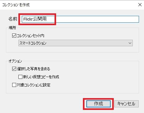 Lr-flickr026